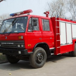 Isuzu 4X2 4000L Water 2000L Water-Foam Fire Truck, Water and Foam Ta