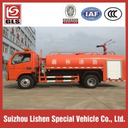 Fire Fighting Truck Small Water Tanker Truck