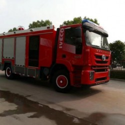 China Manufacturers 4*2 Iveco Hongyan Brand Fire Fighting Truck / Fire Truck for Sale