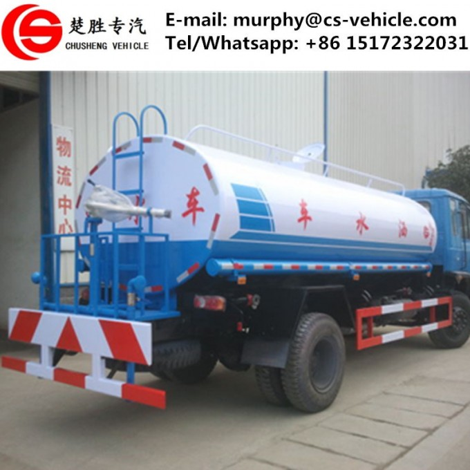 Dongfeng Mini Water Tank Truck 4X2 10m3 Water Sprinkler Truck Image1