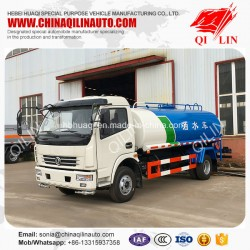 DFAC 4X2 7000L Water Tank Truck with Cheap Price