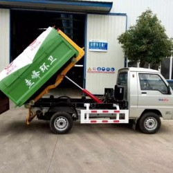 3cbm Hook Truck Arm Roll Garbage Truck for Sale