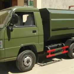Forland 4*2 Side Loading Compactor Garbage Truck