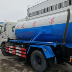 Dongfeng 4000L Sewer Cleaner Truck for Sale