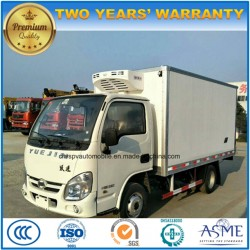 Yuejin Small Refrigerated Truck 6 Wheels Meet and Seafood Transport Truck
