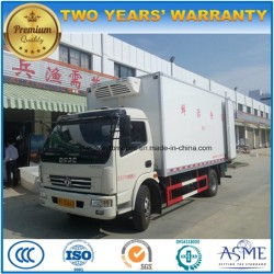 4X2 Live Transport Truck 5 Tons Sea Food Refresh Refrigerated Truck