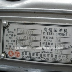 Dongfeng (DFAC DFCV) Cy4100q Engine
