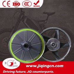 16 Inch Electric Bicycle Parts Hub Motor for Electric Bicycle
