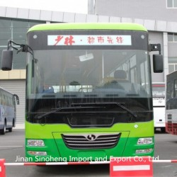 11.4m Shaolin 47-55seats Rear Engine Bus for Sale