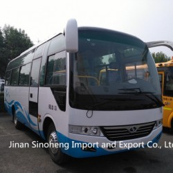 China High Quality Shaolin 31-35seats 7.5meters Length Bus Diesel and CNG