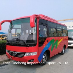 Hot Sale Shaolin 15-24 Seats 6meters Length City Bus