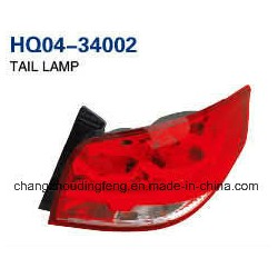 High Quality Tail Lamp Rear Lamp Rear Light for Chevrolet Sail 2015.