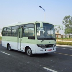 26 Seats Small Passenger Bus with Cheap Price