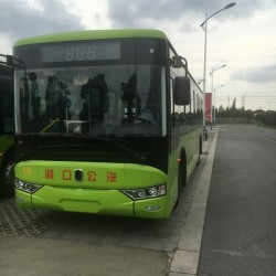 Good Condition Cheap Electric City Bus 10m Bus