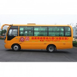 Chinese Safe School Bus with 26 Seats