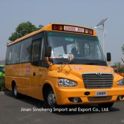 Best Selling Shaolin School Bus with 24-35seats 6.6meters Bus