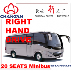 6-11m Buses Made in China, China Buses