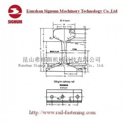 Chinese Standard GB2585-2007 38kg Steel Heavy Rail