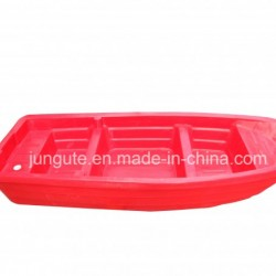 Popular Hard 2.6 Meter PE Plastic Fishing Boat