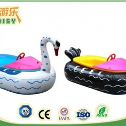Outdoor Water Park Swan Inflatable Bumper Boat for Kids