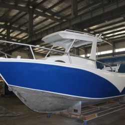6.25m Aluminum Plate Fishing Leisure Boat for Sale