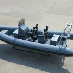 China Aqualand 21feet 6.4m Rigid Inflatable Motor Boat/Diving/Rescue