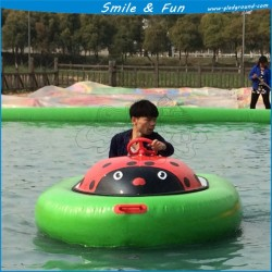 FRP Bumper Boat at Playground