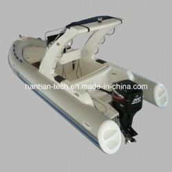 7 People Semi-Rigid Inflatable Boat with CE Approved (RIB420)