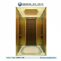 Machine Roomless Passenger Elevator (Ms-KZ002)