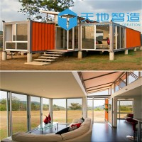 New Standard Container 40′ Shipping Container All China Port