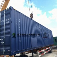 Shipping Container Converted to Self Contained Unit
