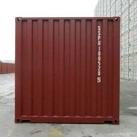 ISO BV Gl New 20gp Dry Shipping Container for Sale in Qingdao Shanghai Ningbo