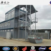 Perfect Hot Selling Fast Construction Container Hotel for Rent