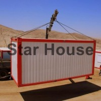 House Containers for Portable Office