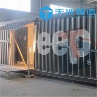 Prefabricated Steel Structure Office Container