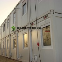 Long Life Span Strong Flat Pack Container House for Sale