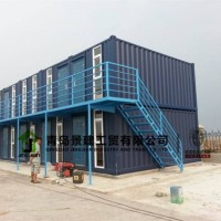 20FT Combined Flat Pack Modular Container House