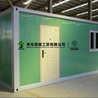 Sandwich Panel 20FT Flat Pack Container House