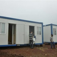 Accommodation container house for mining site