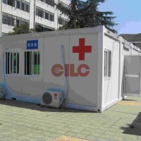 Modular Container Clinic / Mobile Clinic / Prefabricated Clinic / (C