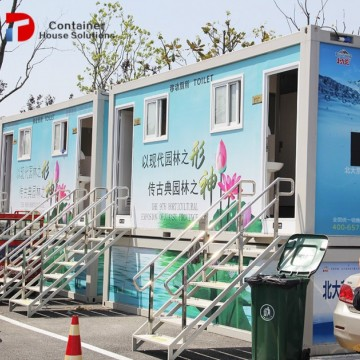 Prefab Mobile Sanitary Container Prefabricated ToiletImage