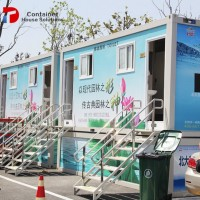 Prefab Mobile Sanitary Container Prefabricated Toilet