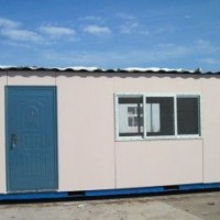 Low Cost Easy Transport and Assemble Container House