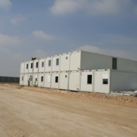 Competitive Container House China Supplier